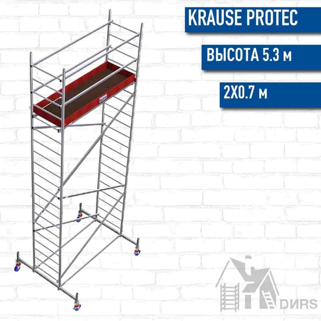 ProTec высота 5.3 м, размер площадки (2х0.7 м)