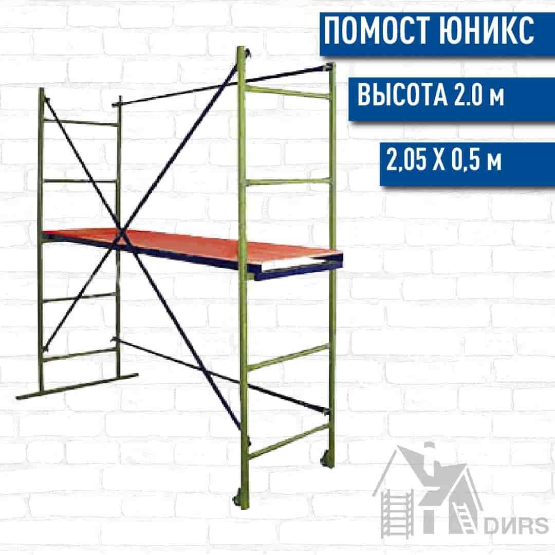 Помост Юникс (2 м)