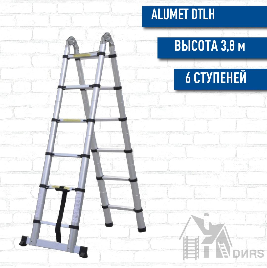 Алюминиевая телескопическая лестница DTLH 3.8 м.