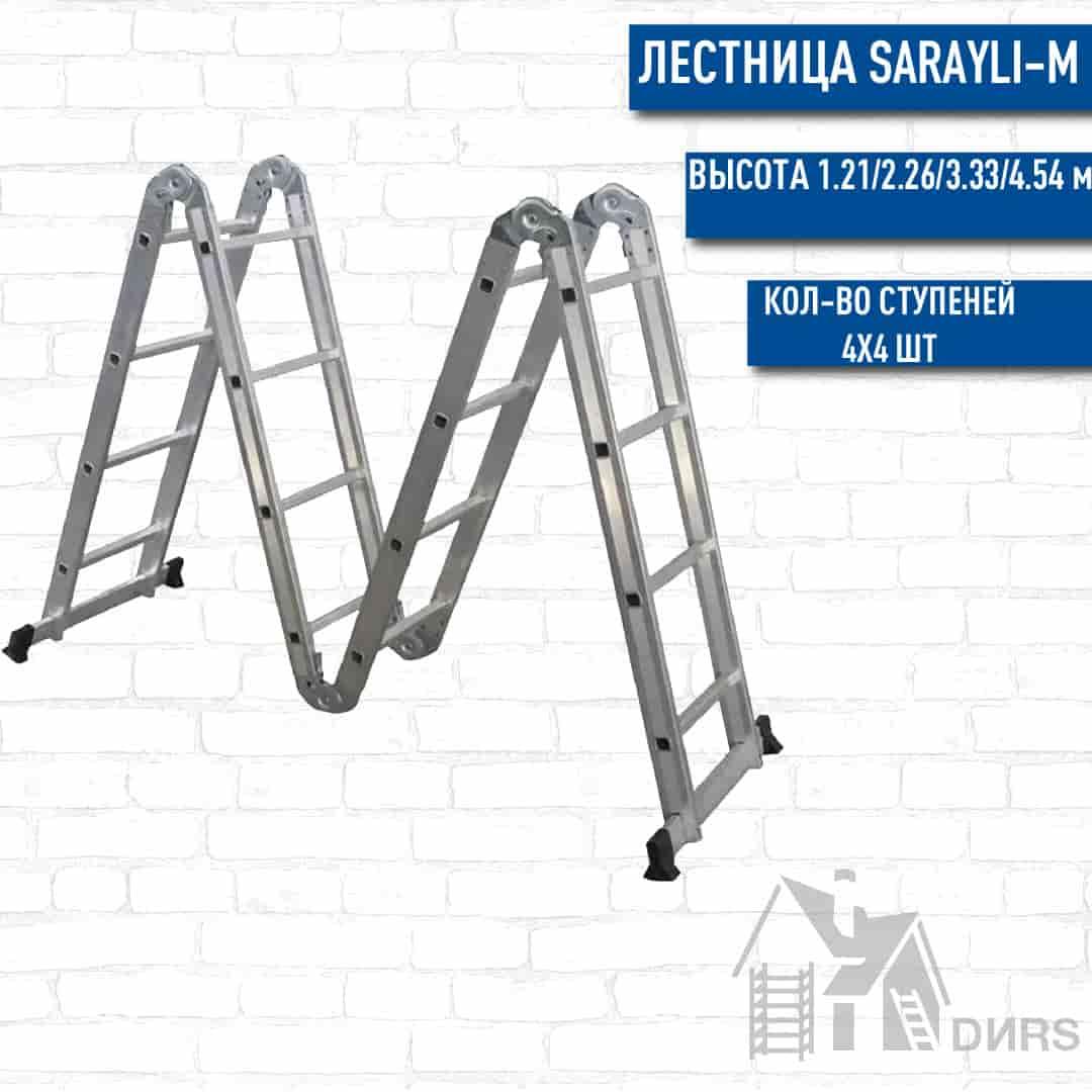 Sarayli-m лестница алюминиевая трансформер (4 ступени)