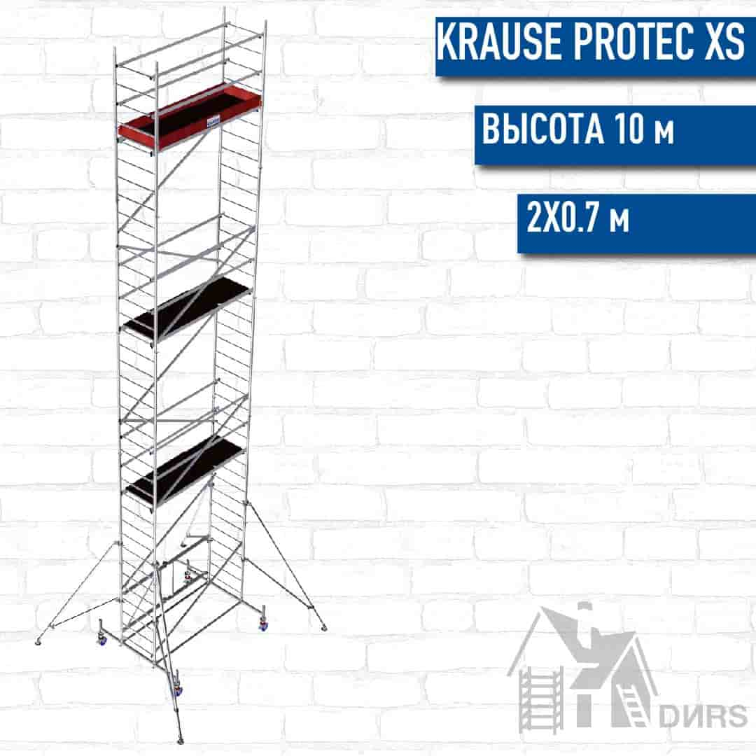ProTec XS высота 10 м, размер площадки (2х0.7 м)