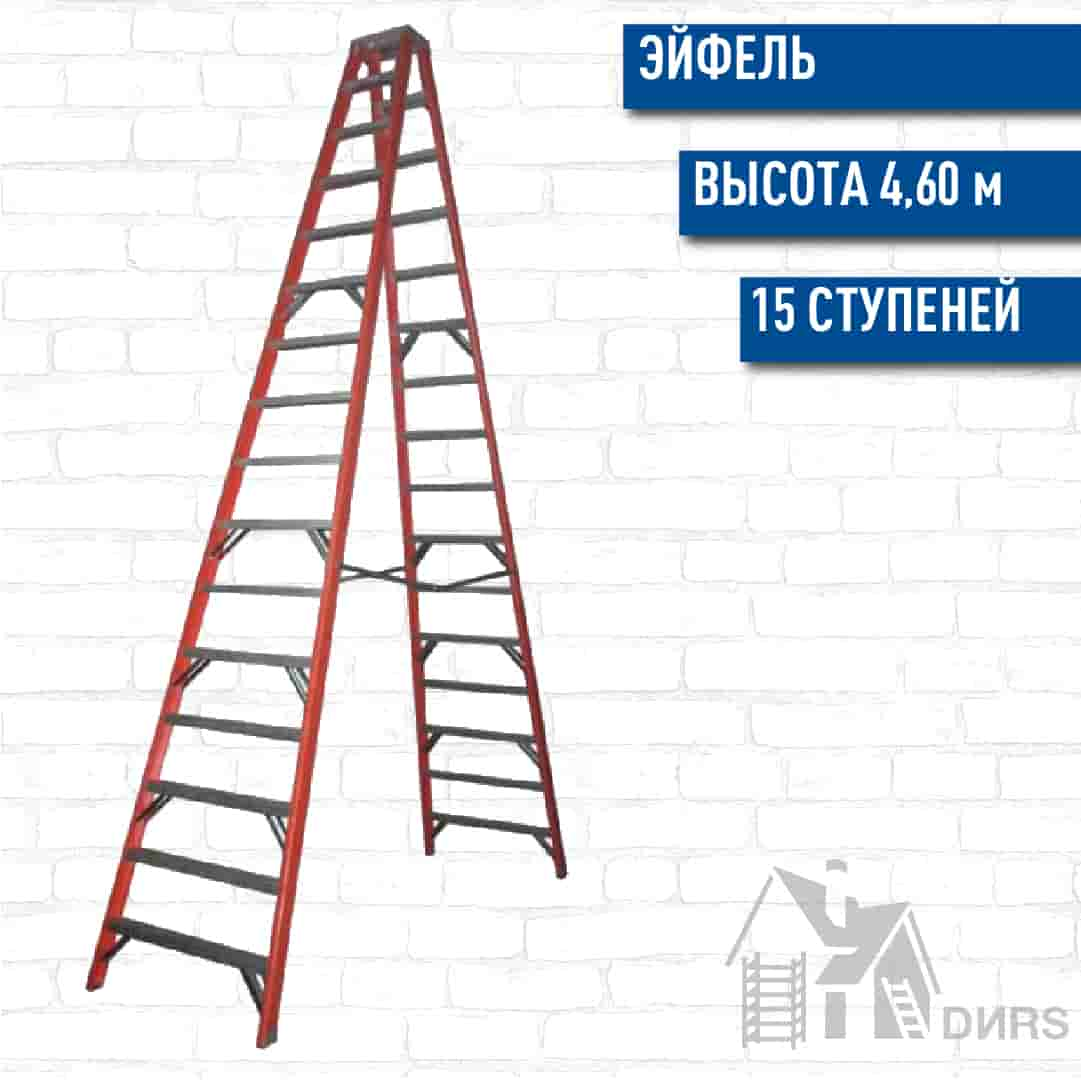 Фибергласовая стремянка Про - Тект - 215