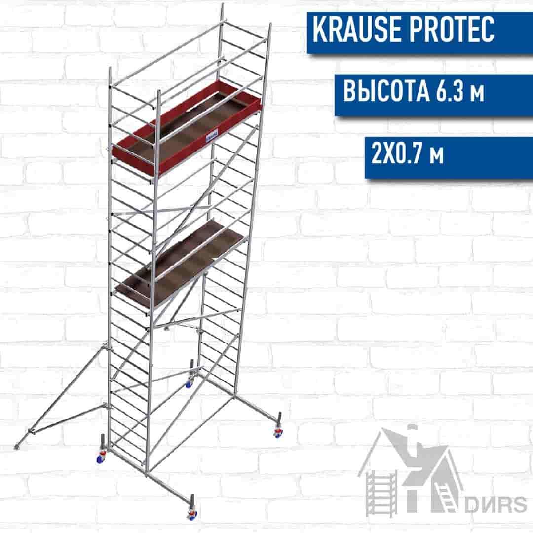ProTec высота 6.3 м, размер площадки (2х0.7 м)