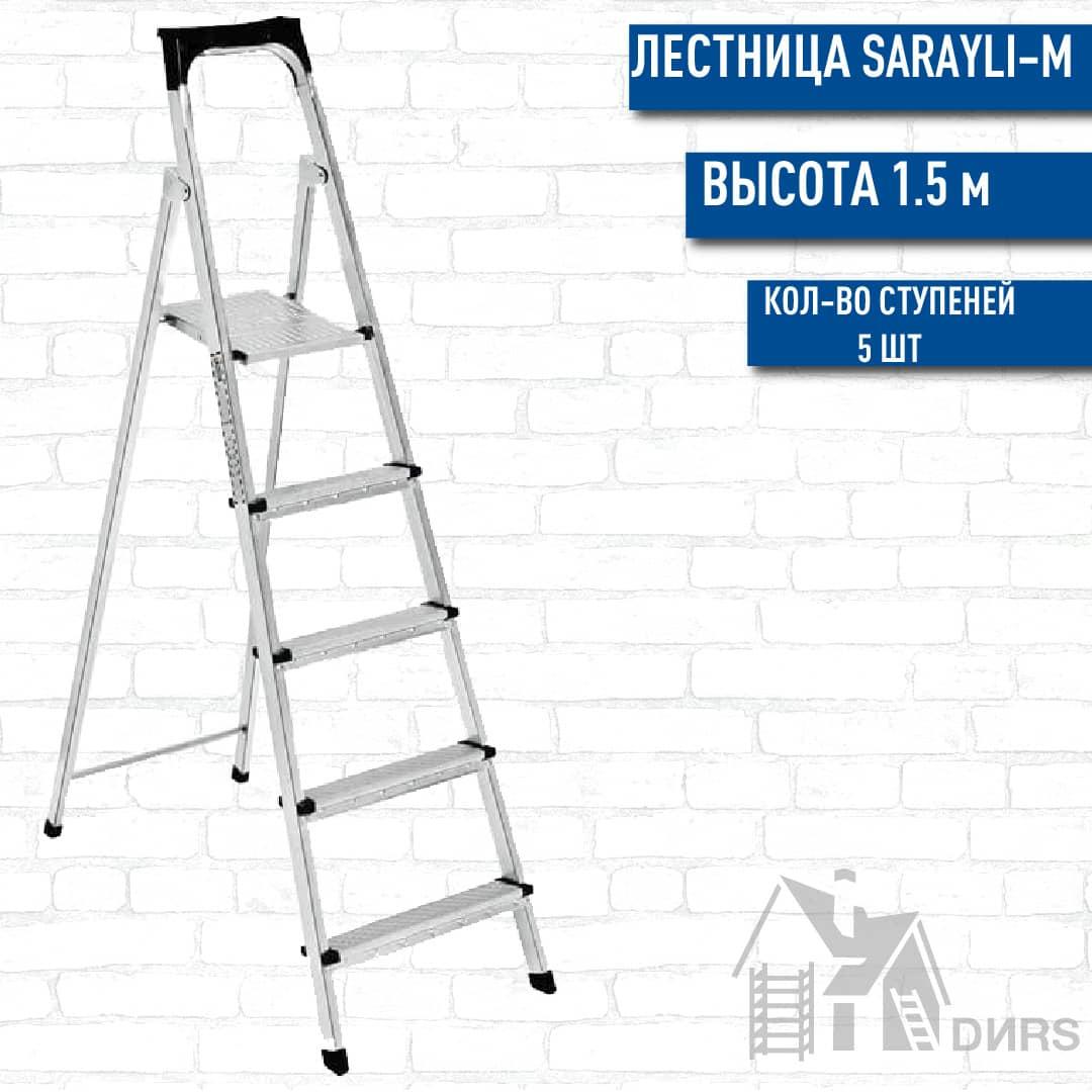 Sarayli-m металлическая односторонняя cтремянка (5 ступеней)