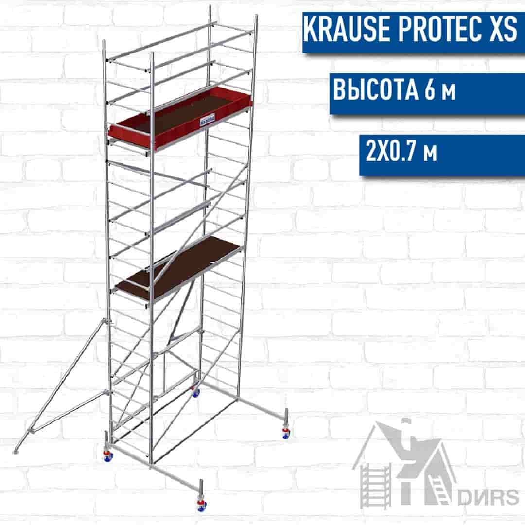 ProTec XS высота 6 м, размер площадки (2х0.7 м)