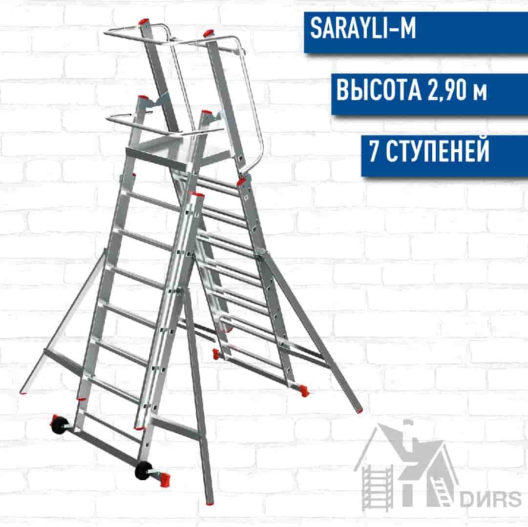 Сарайлы (Sarayli) Двухсторонняя складная лестница-платформа с на колесах (2x7+2x7 ступеней)