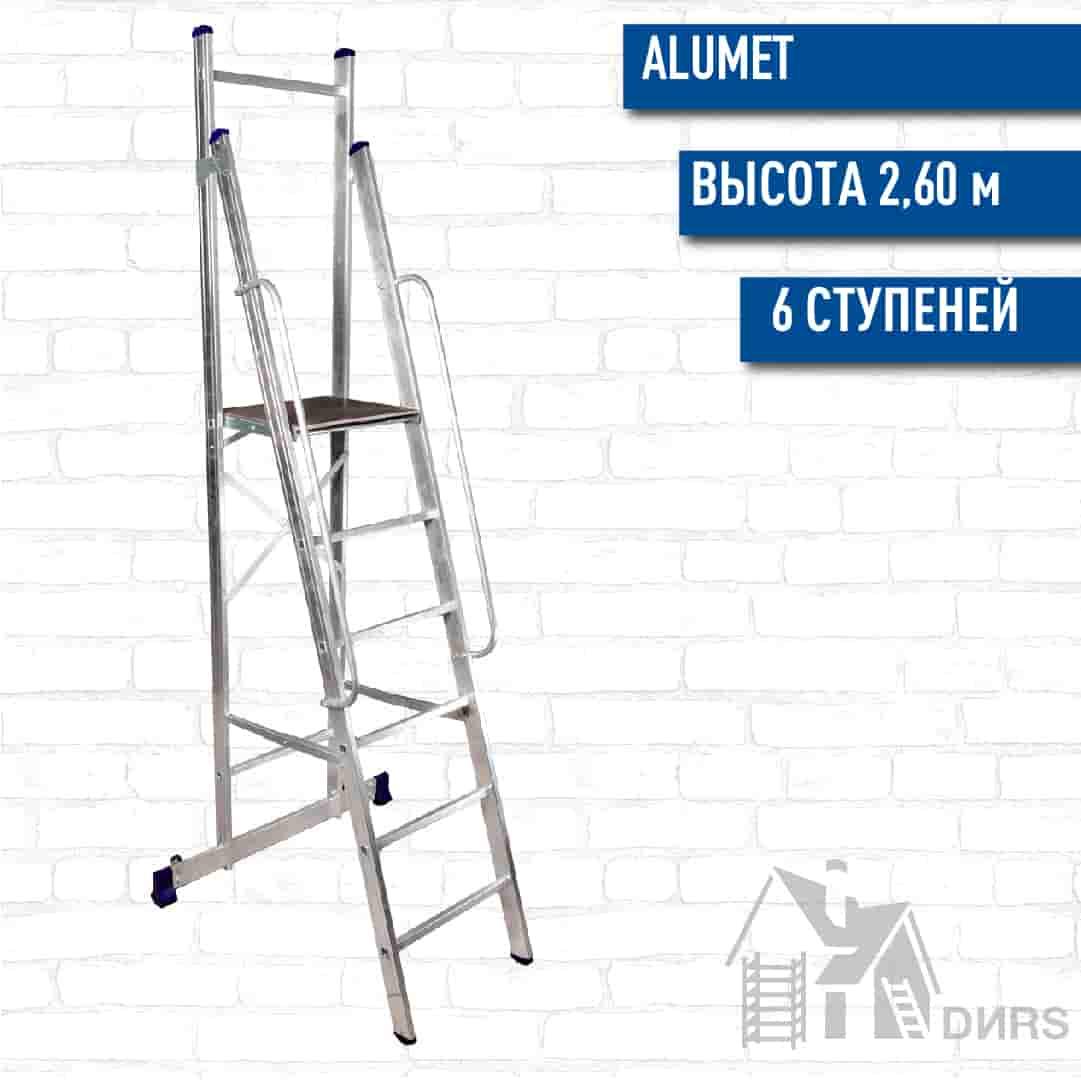 Алюмет стремянка-помост алюминиевая профессиональная (6 ступеней)