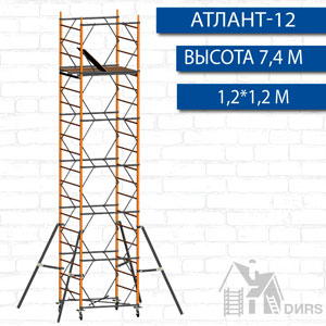 Вышка тура Атлант-12 высота 7,4 м