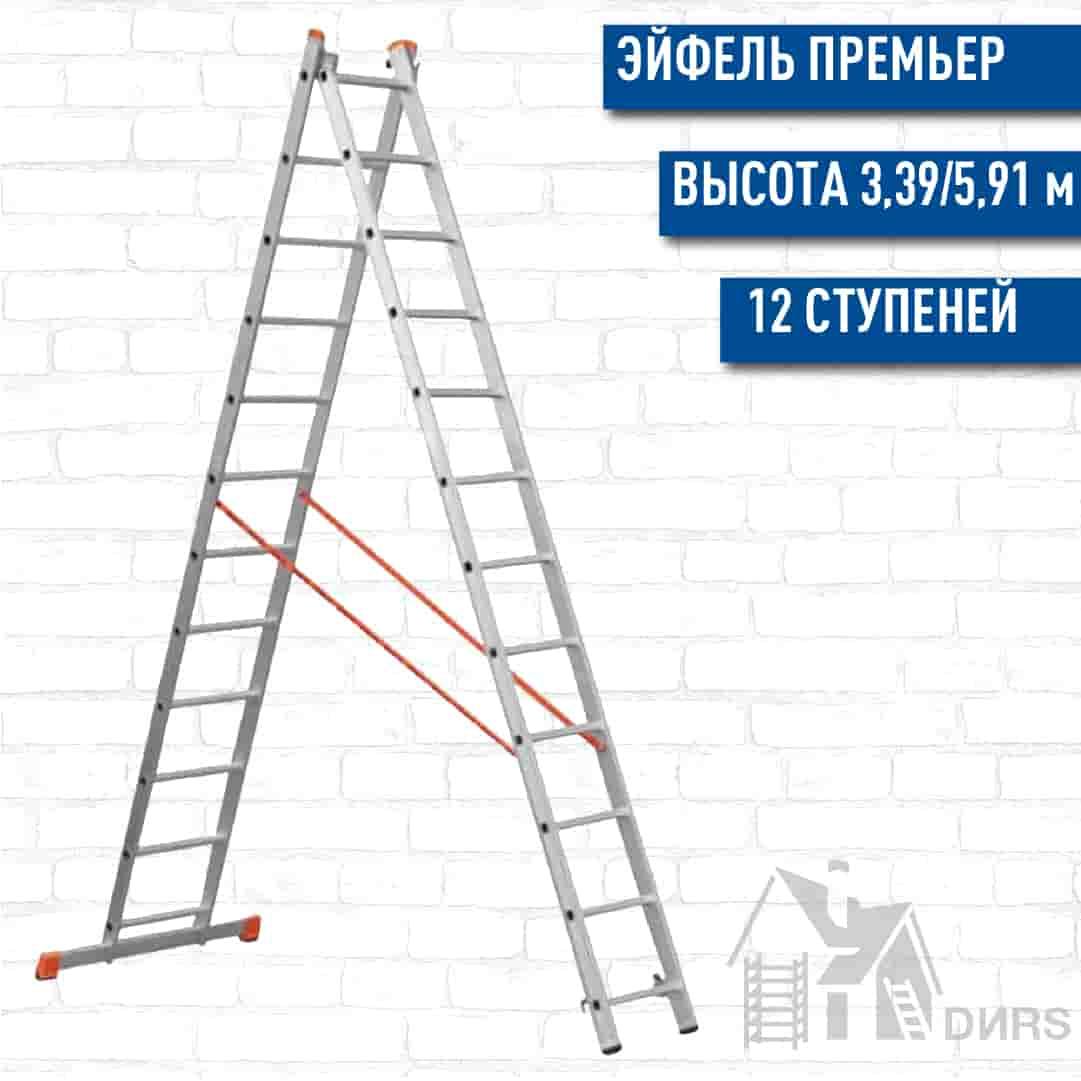 Лестница Эйфель (Eiffel) алюминиевая двухсекционная премьер (12 ступеней)