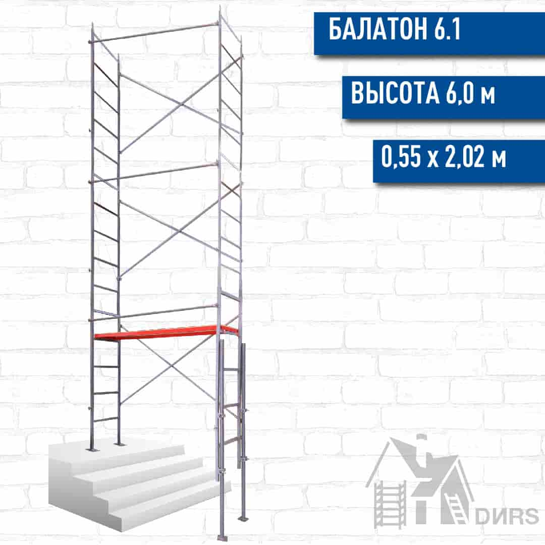 Помост Балатон-6.1 (высота 6 м)
