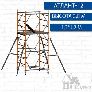 Вышка тура Атлант-12 высота 3,8 м