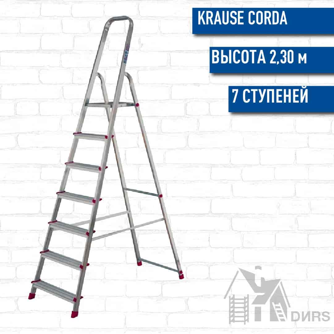 Односекционная стремянка krause Corda (7 ступени)