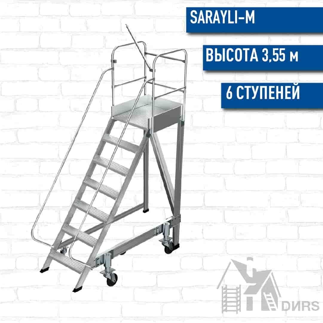 Сарайлы (Sarayli) Односторонняя лестница-платформа с колесами на амортизаторах (6 ступеней)