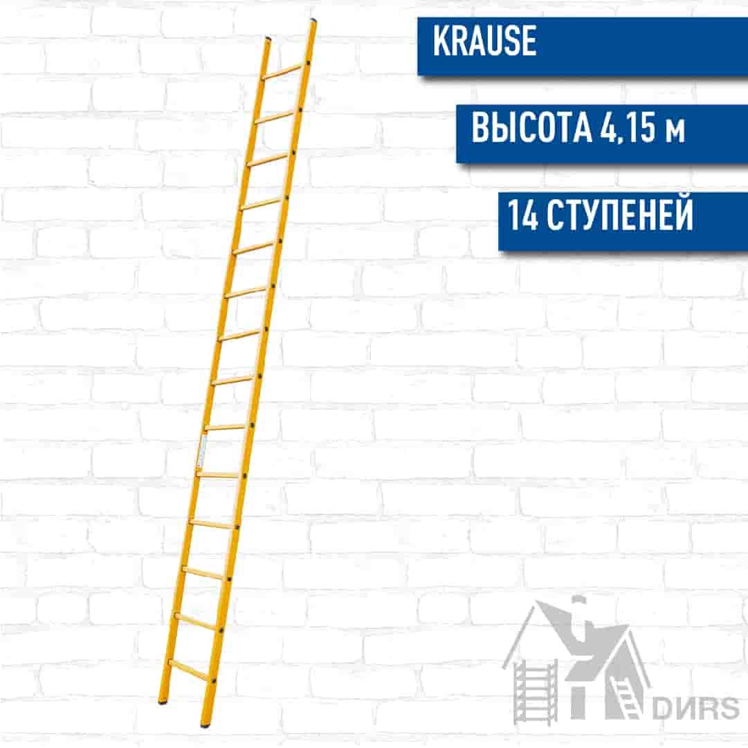 Диэлектрическая приставная лестница Краузе 14 ступеней
