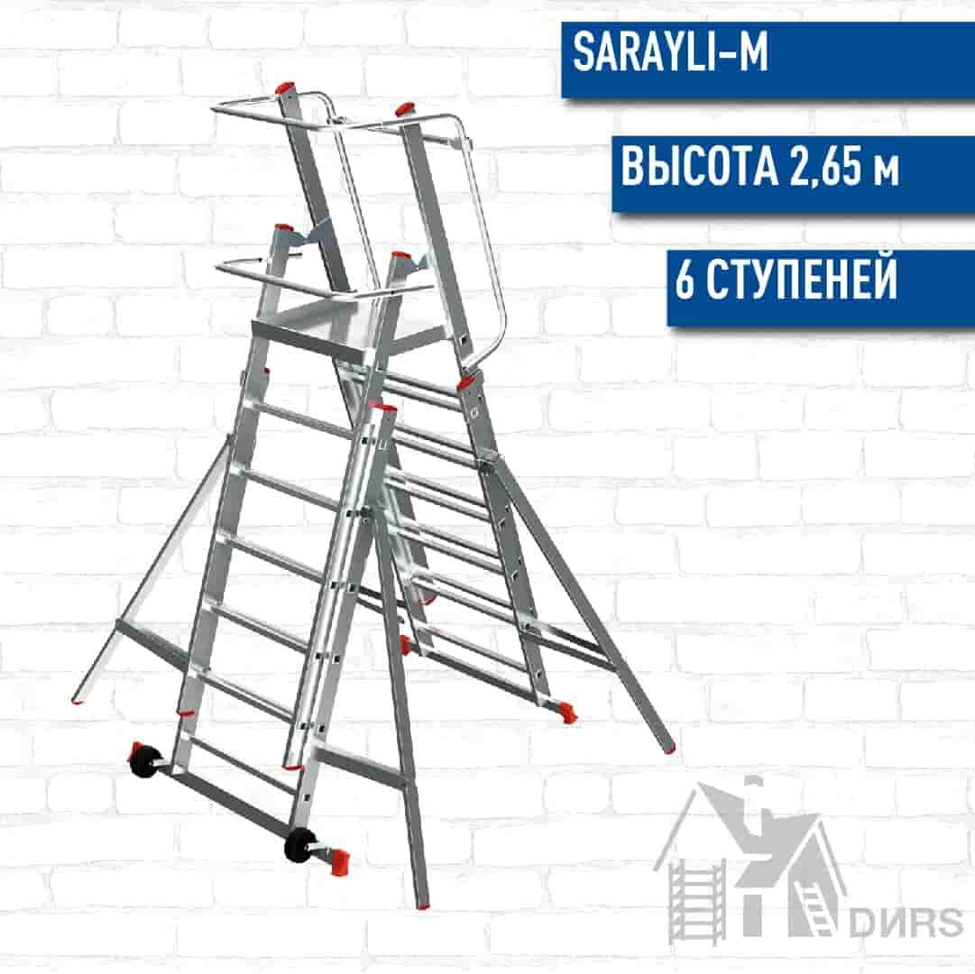 Сарайлы (Sarayli) Двухсторонняя складная лестница-платформа с на колесах (2x6+2x6 ступеней)