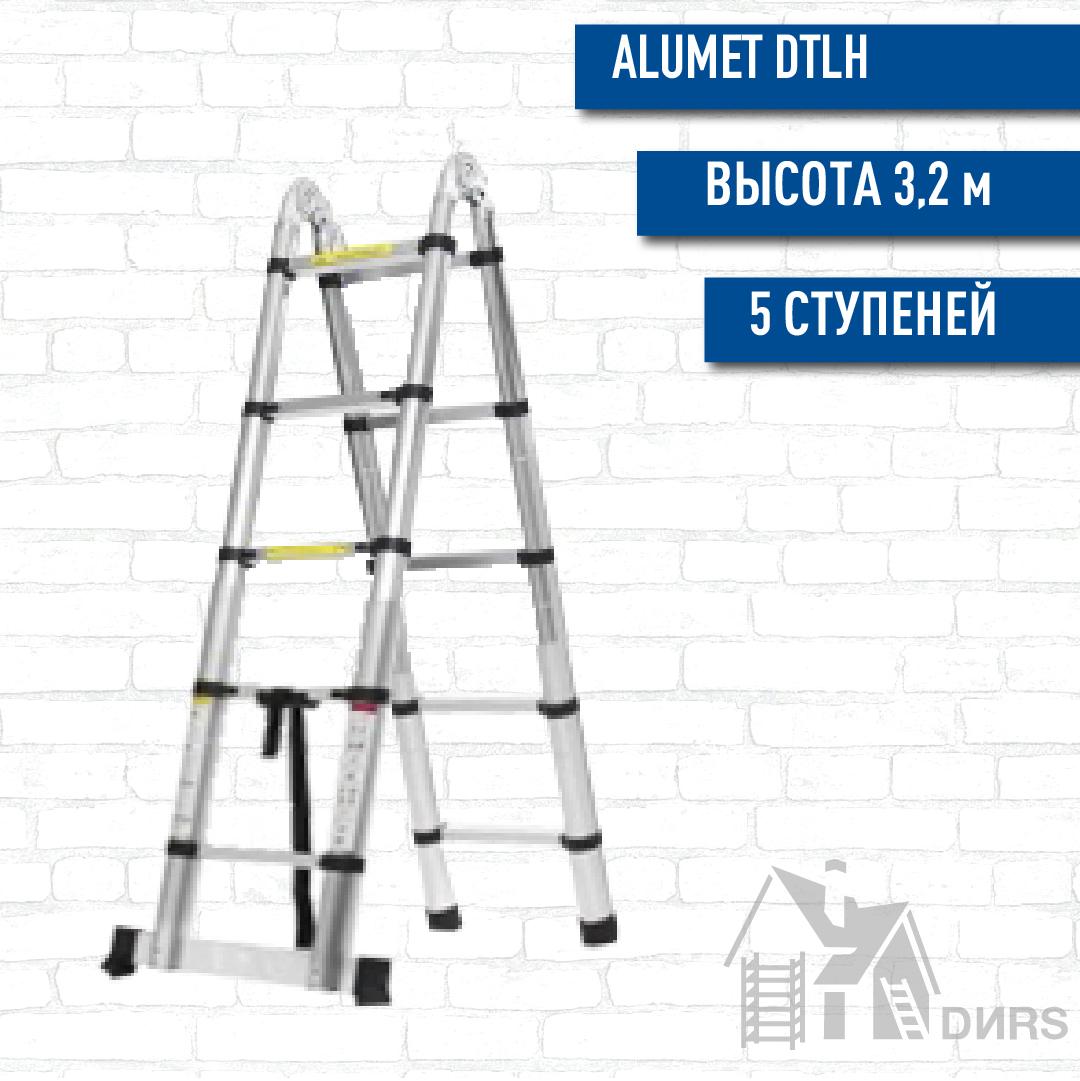 Алюминиевая телескопическая лестница DTLH 3.2 м.