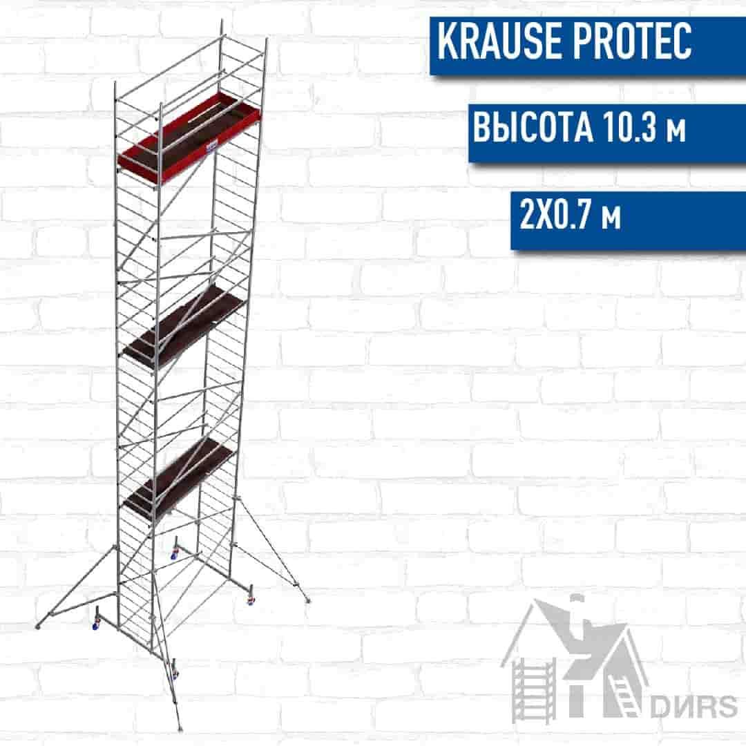 ProTec высота 10.3 м, размер площадки (2х0.7 м)