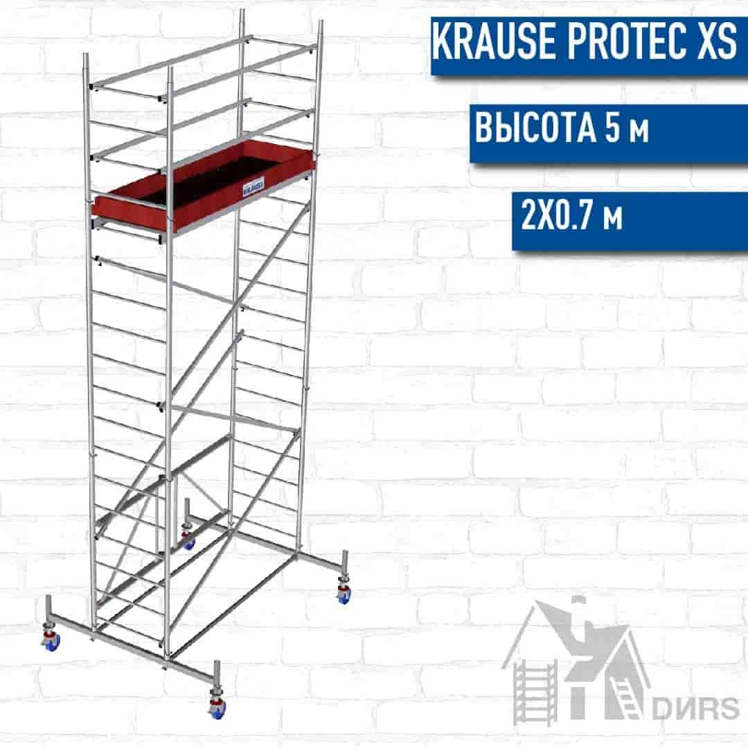 ProTec XS высота 5 м, размер площадки (2х0.7 м)
