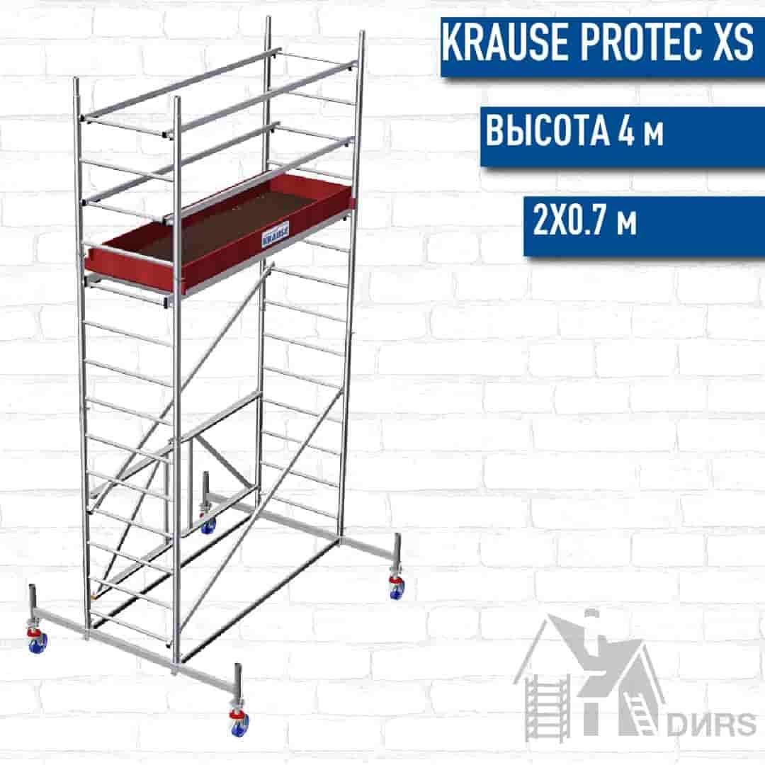 ProTec XS высота 4 м, размер площадки (2х0.7 м)