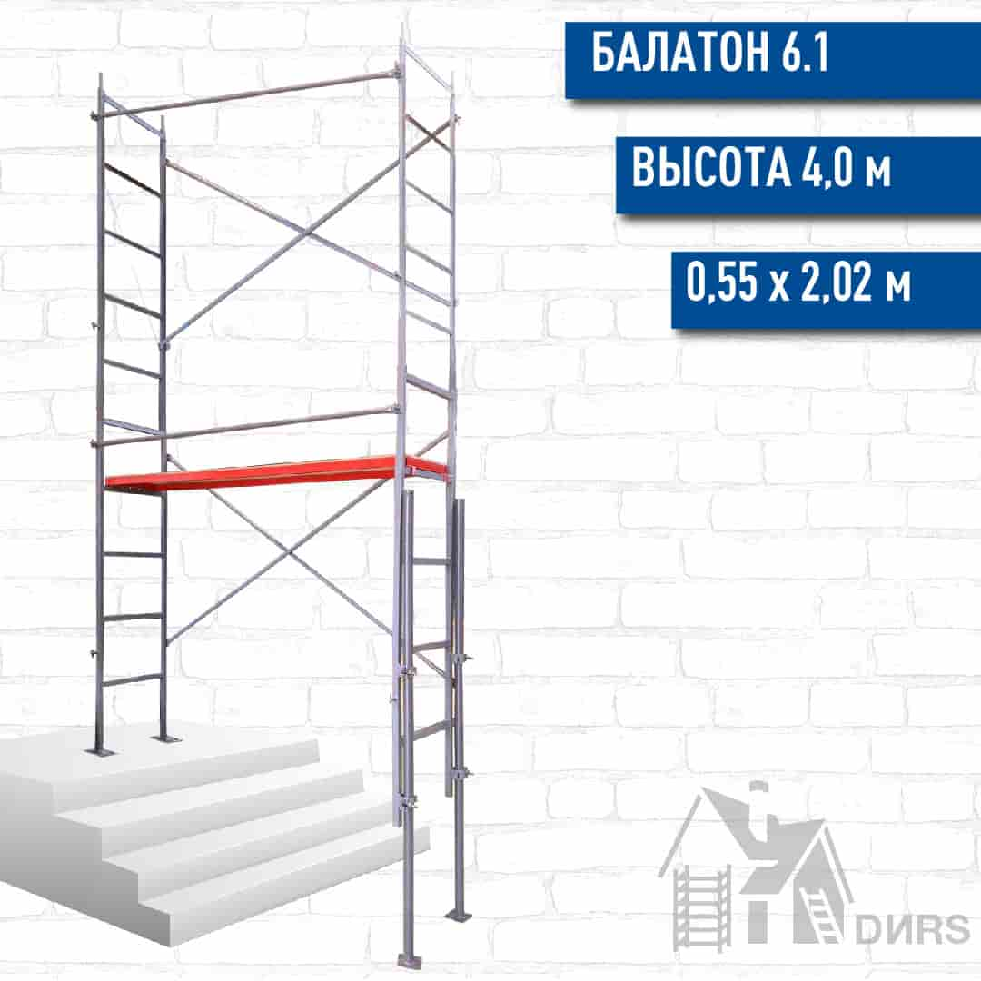 Помост Балатон-6.1 (высота 4 м)