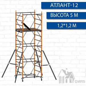 Вышка тура Атлант-12 высота 5 м