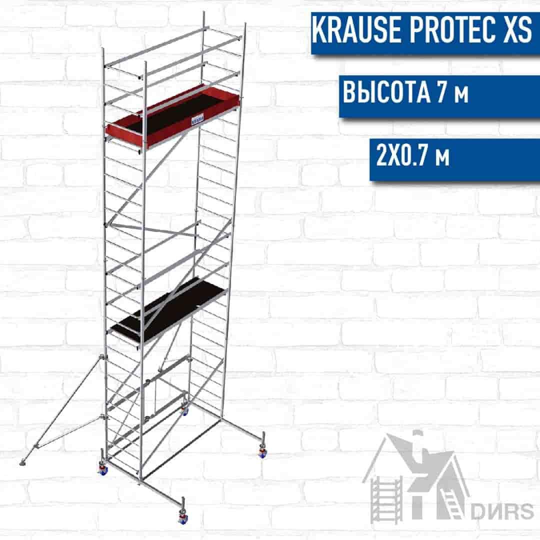 ProTec XS высота 7 м, размер площадки (2х0.7 м)