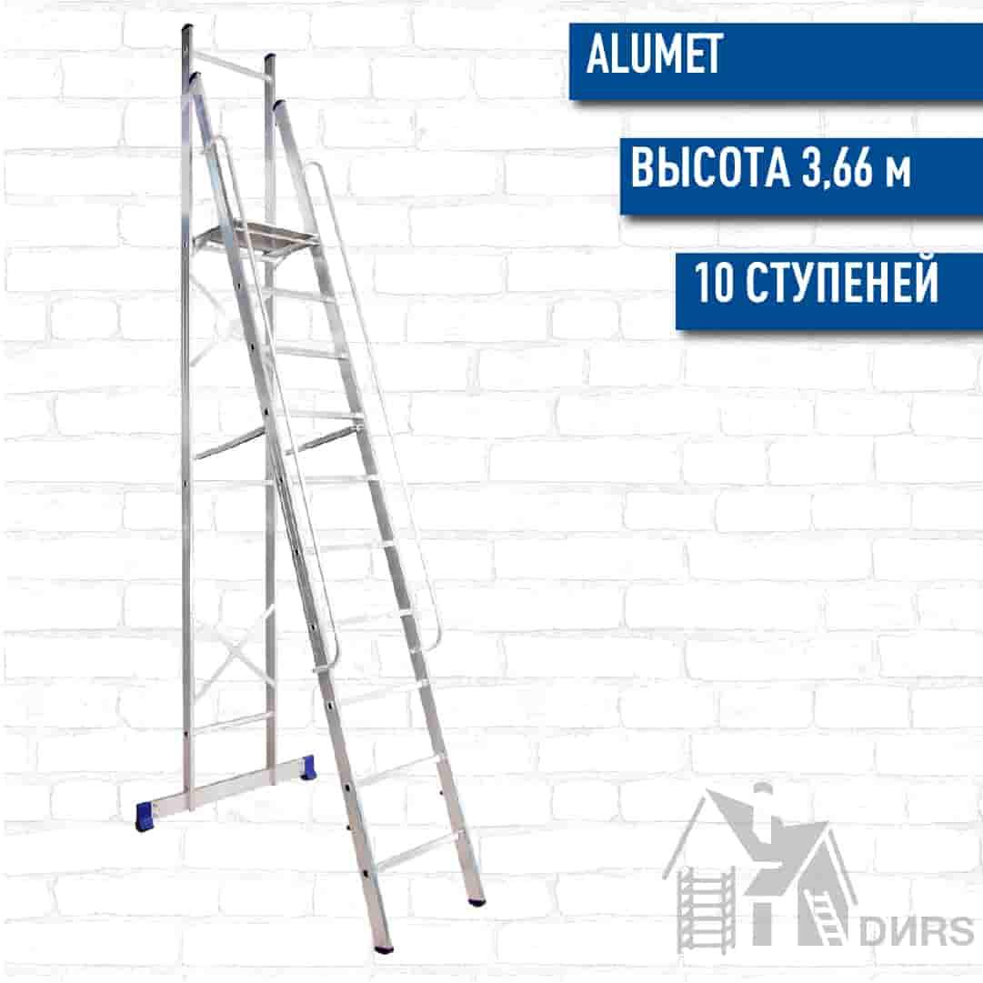 Алюмет стремянка-помост алюминиевая профессиональная (10 ступеней)