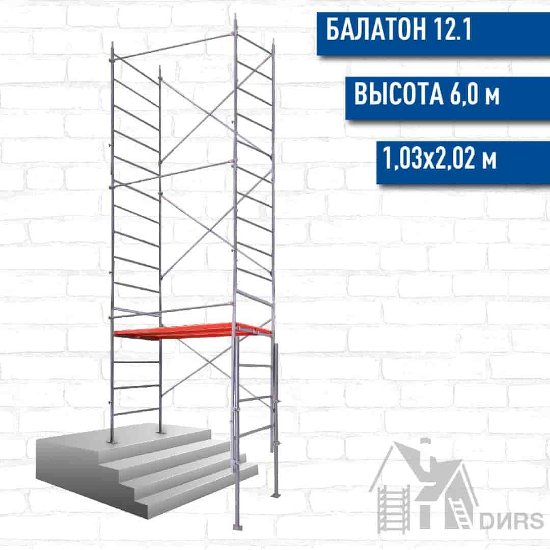 Помост Балатон-12.1 (высота 6 м)