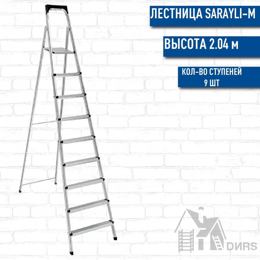 Sarayli-m металлическая односторонняя cтремянка (9 ступеней)
