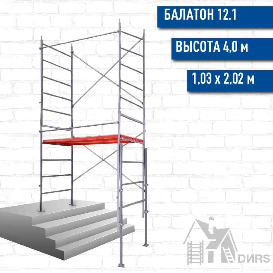 Помост Балатон-12.1 (высота 4 м)