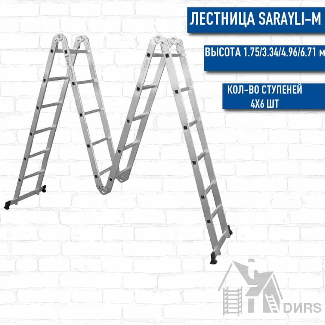 Sarayli-m лестница алюминиевая трансформер (6 ступеней)
