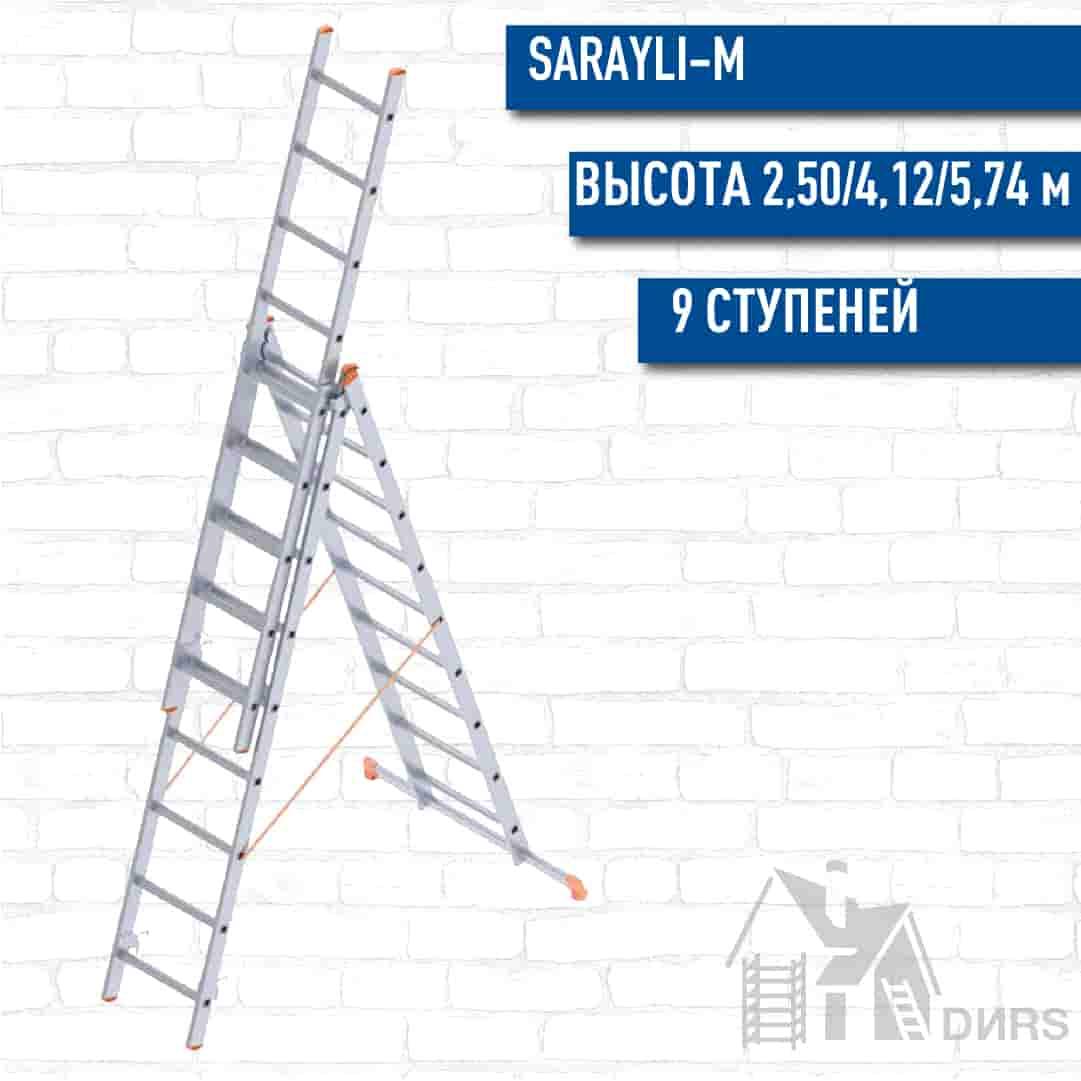 Sarayli-m трехсекционная лестница алюминиевая стандарт (9 ступеней)