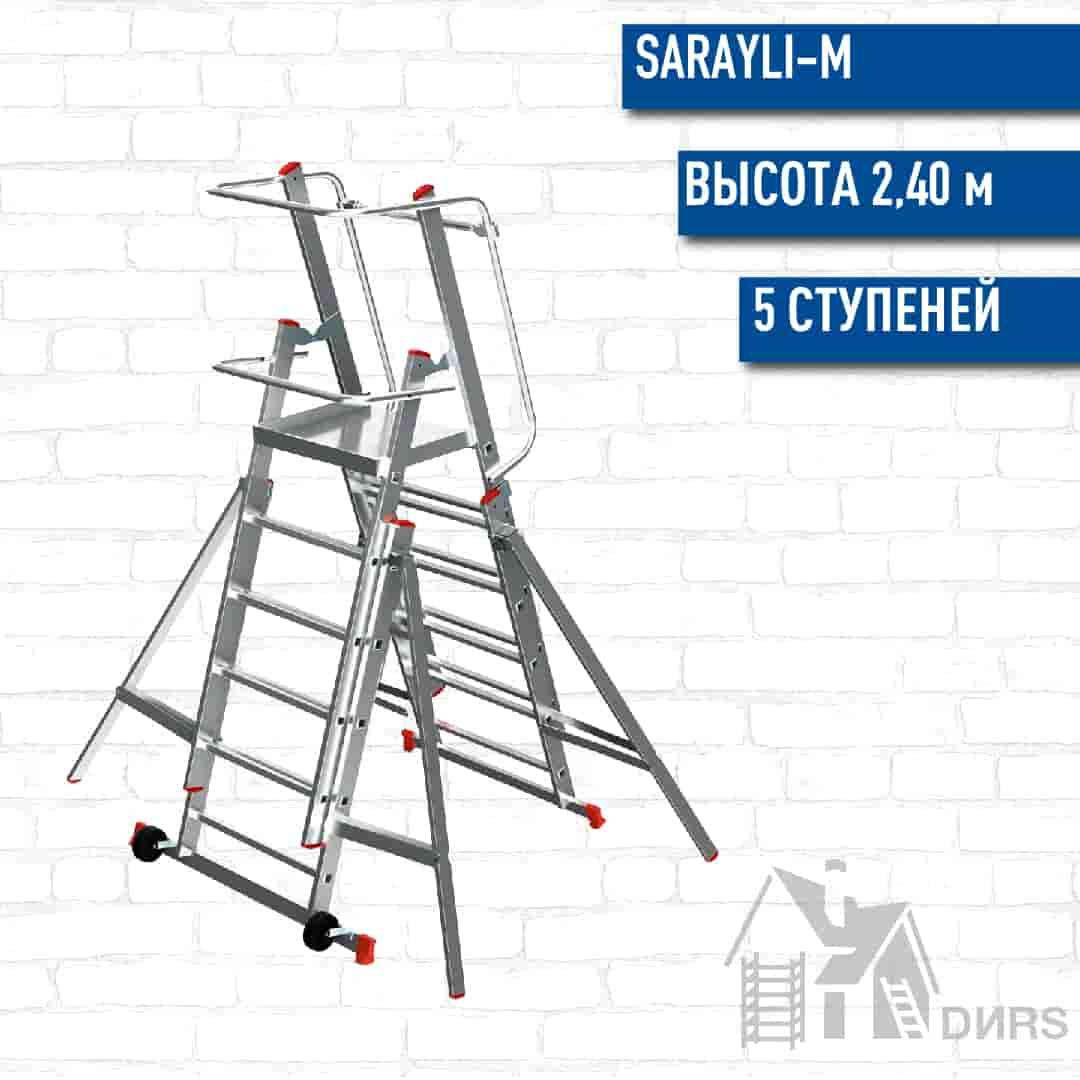 Сарайлы (Sarayli) Двухсторонняя складная лестница-платформа на колесах (2x5+2x5 ступеней)