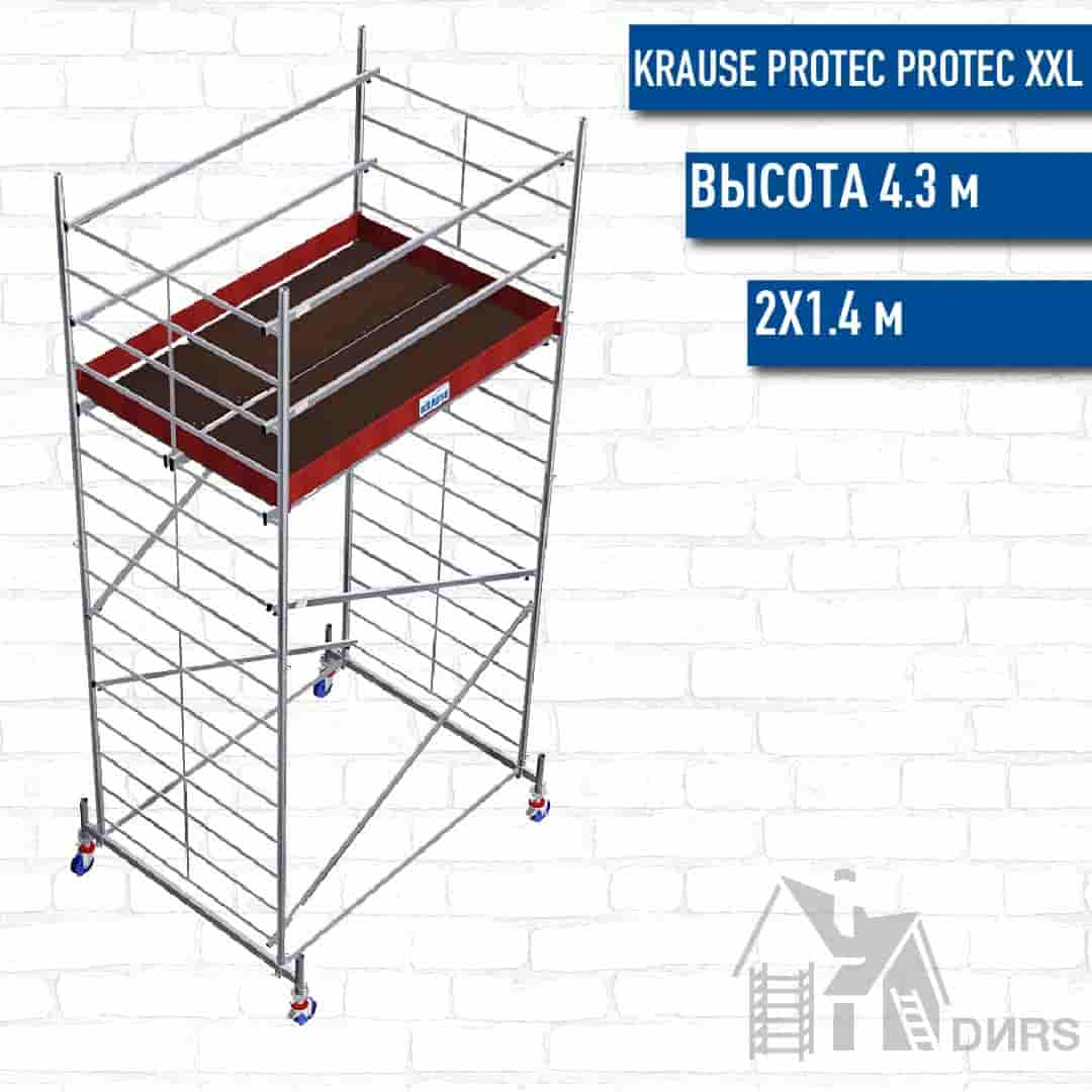 ProTec XXL высота 4.3 м, размер площадки (2х1.4 м)
