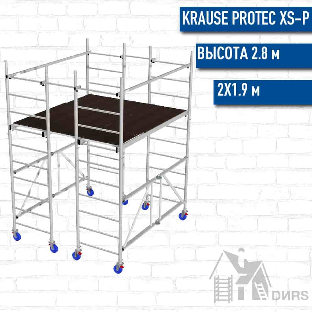 ProTec XS-P высота 2.8 м, размер площадки (2х1.9 м)