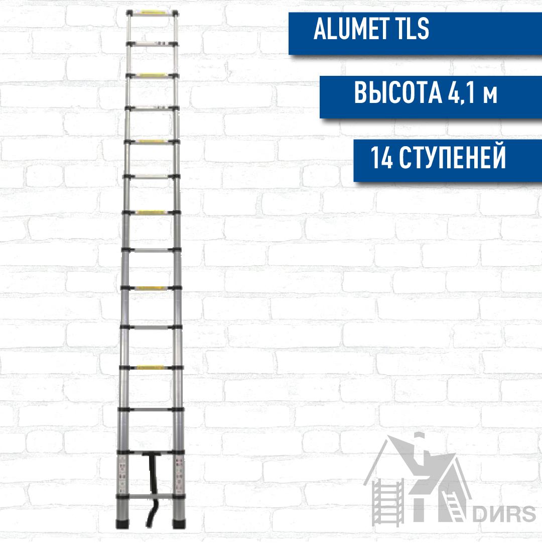 Телескопическая лестница Алюмет TLS 4.1 м.