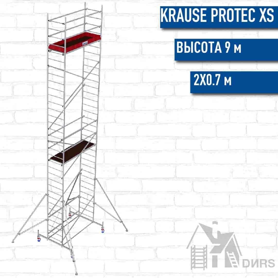 ProTec XS высота 9 м, размер площадки (2х0.7 м)