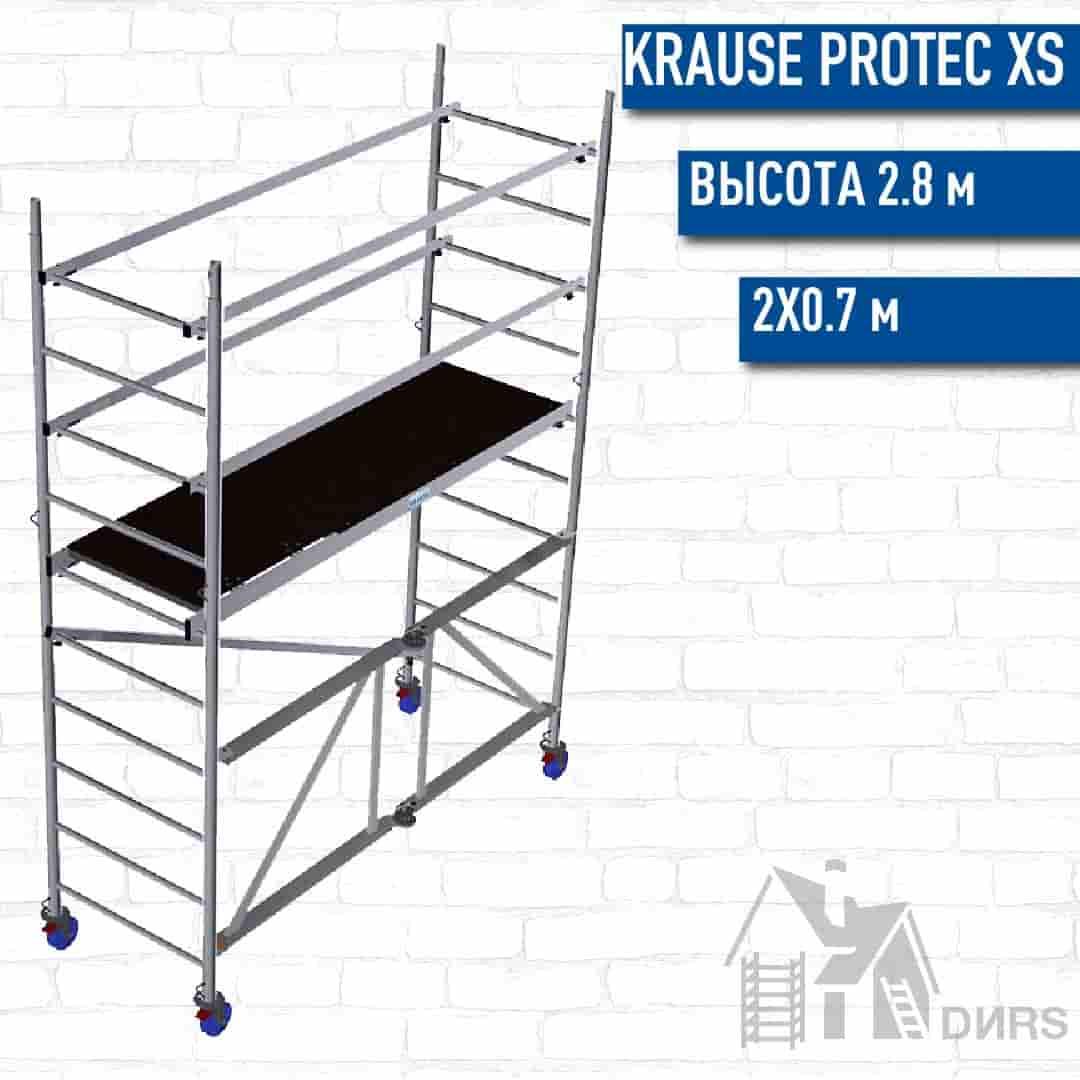 ProTec XS высота 2.8 м, размер площадки (2х0.7 м)