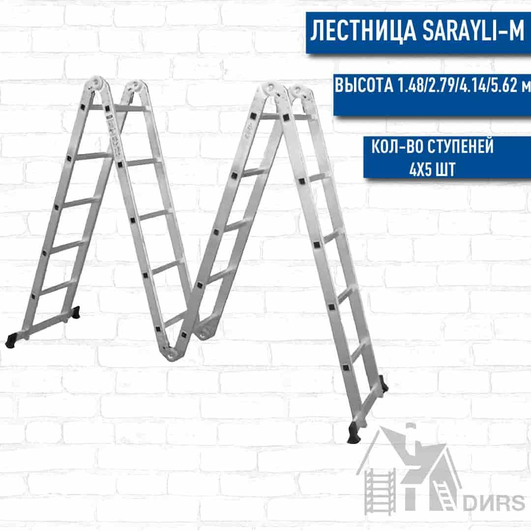 Sarayli-m лестница алюминиевая трансформер (5 ступеней)