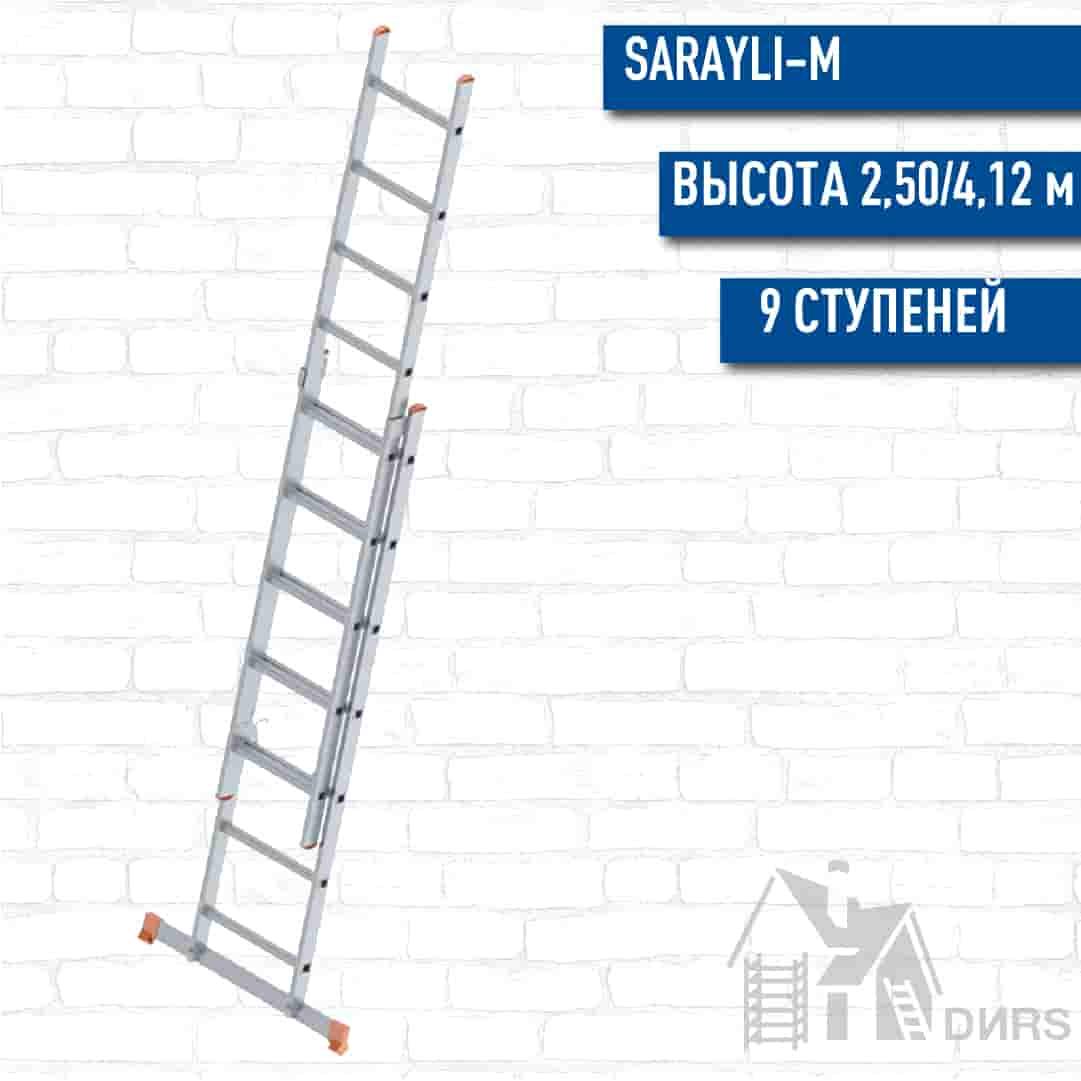 Sarayli-m двухсекционная лестница алюминиевая стандарт (9 ступеней)