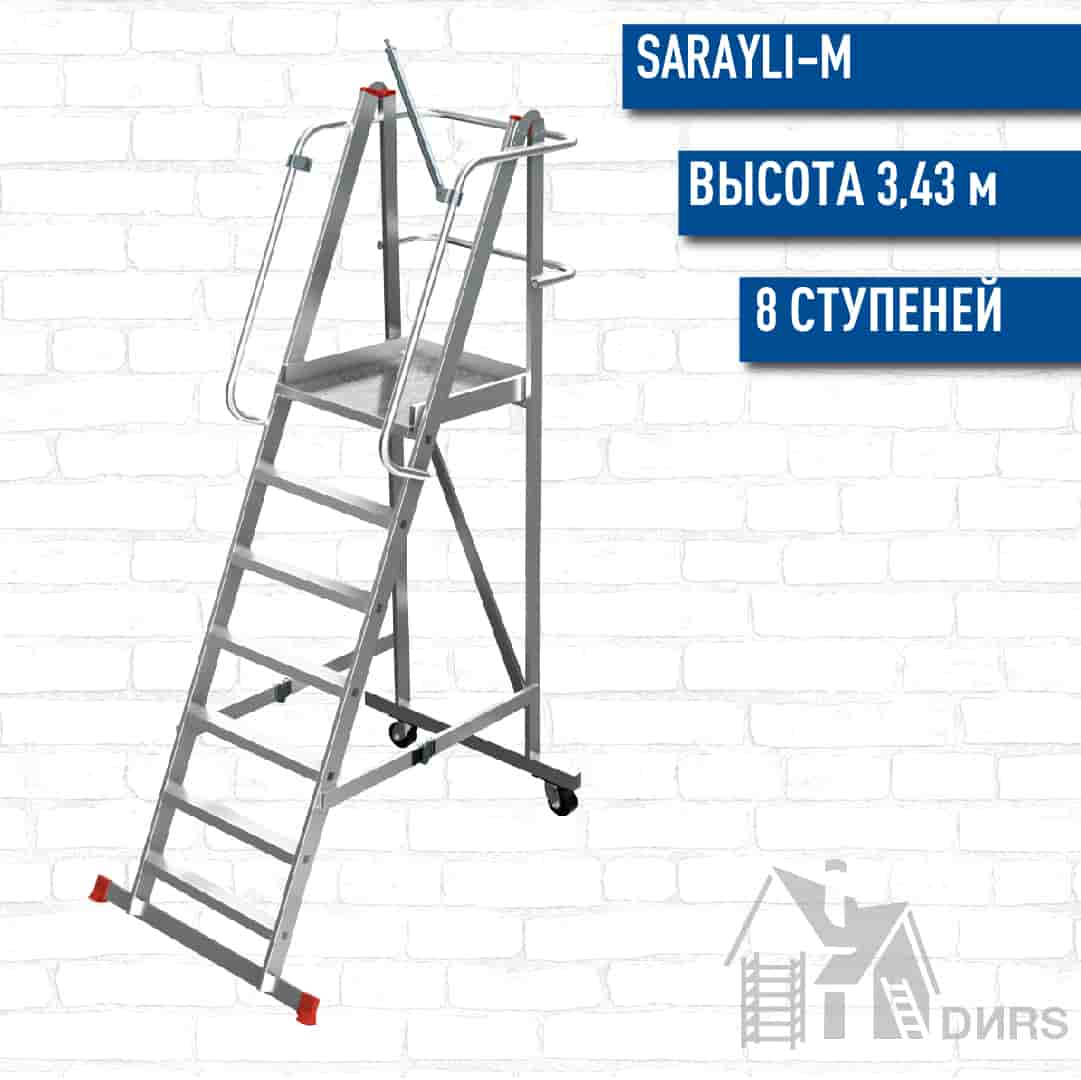 Сарайлы (Sarayli) складная лестница-платформа на колесах (8 ступеней)
