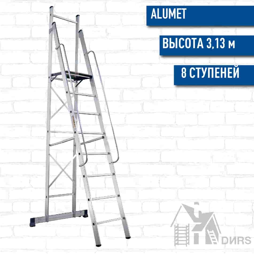 Алюмет стремянка-помост алюминиевая профессиональная (8 ступеней)