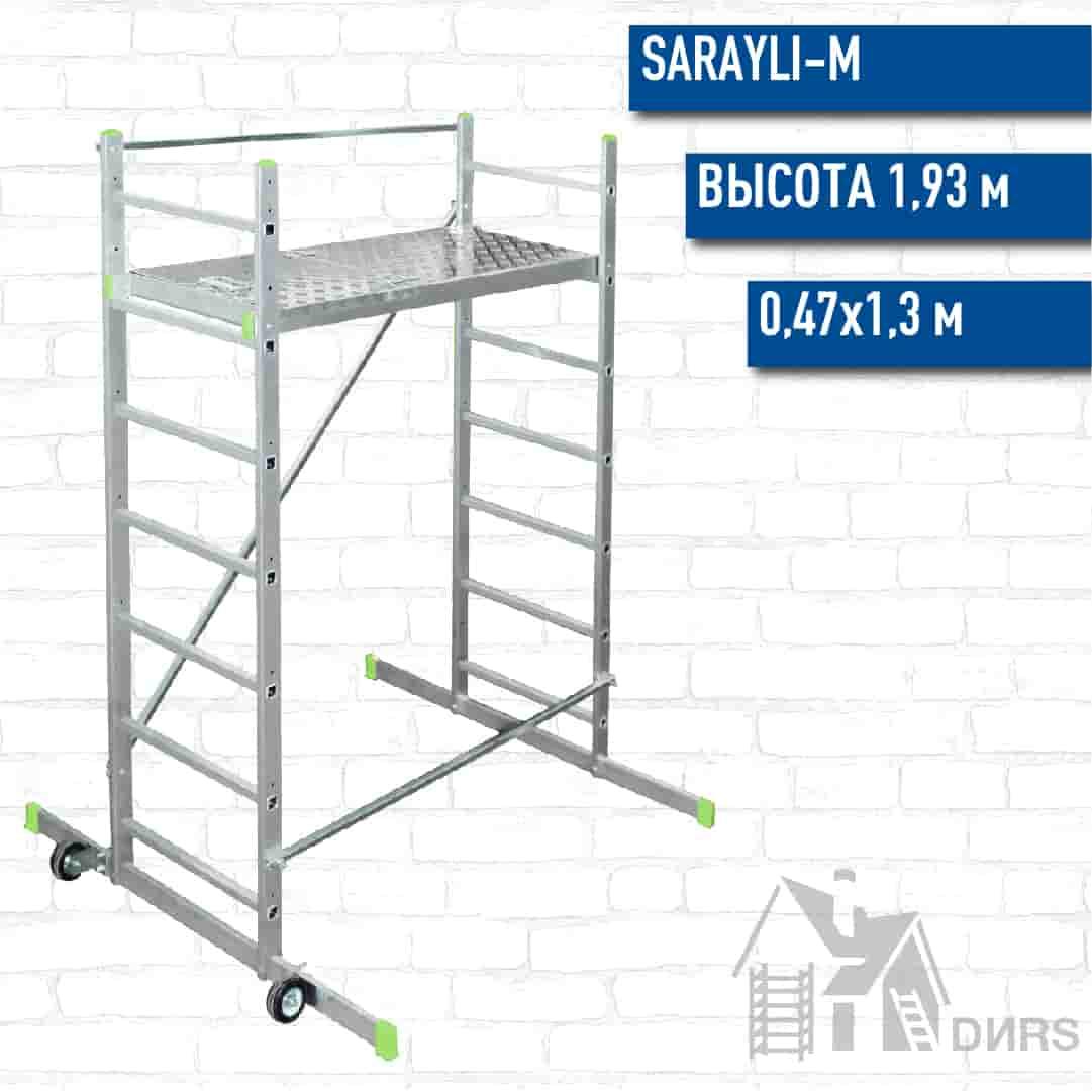 Помост алюминиевый бытовой Sarayli-m 1x7 (Настил алюминиевый)