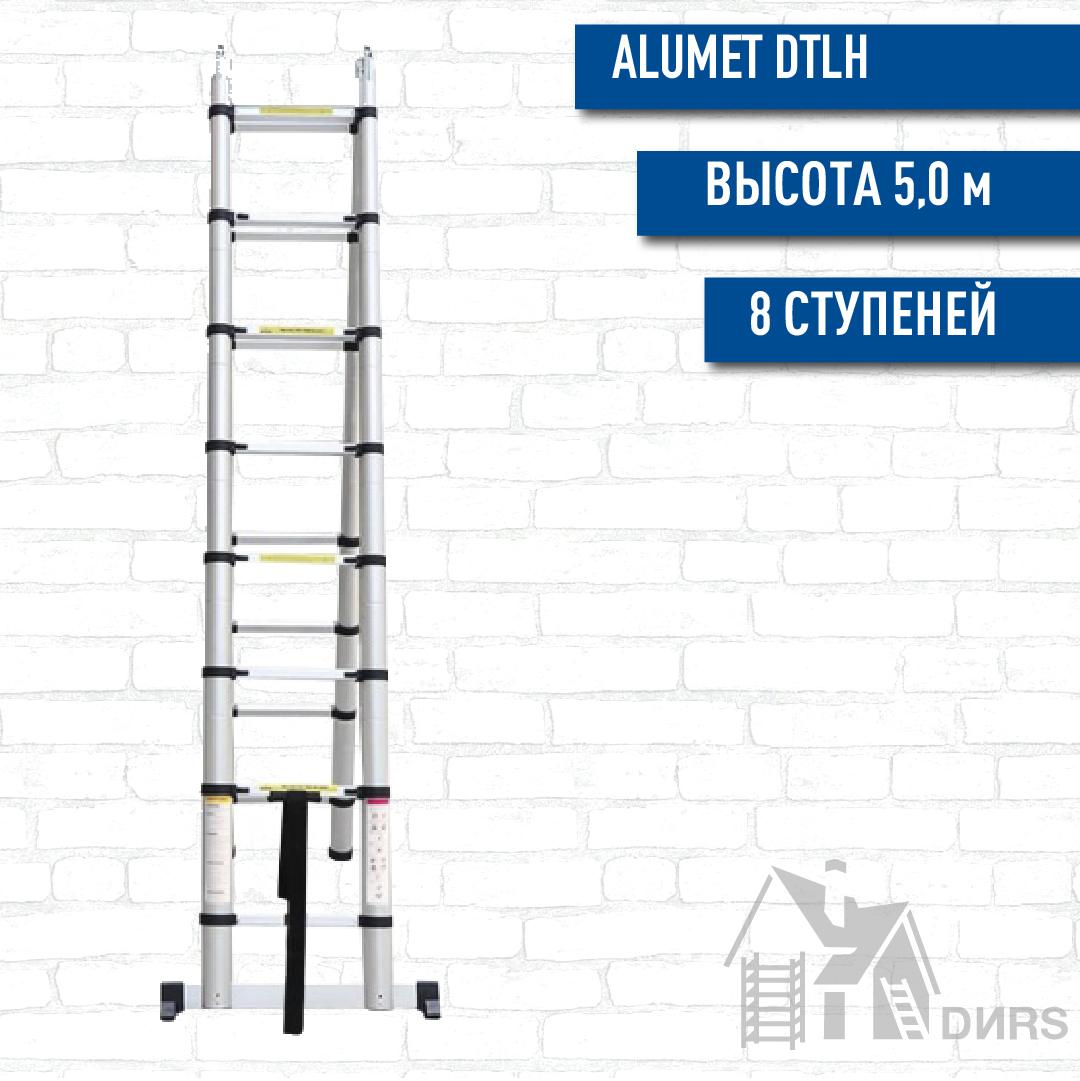 Алюминиевая телескопическая лестница DTLH 5 м.
