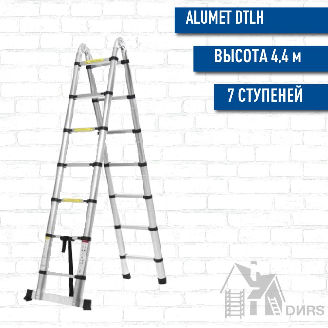 Алюминиевая телескопическая лестница DTLH 4.4 м.