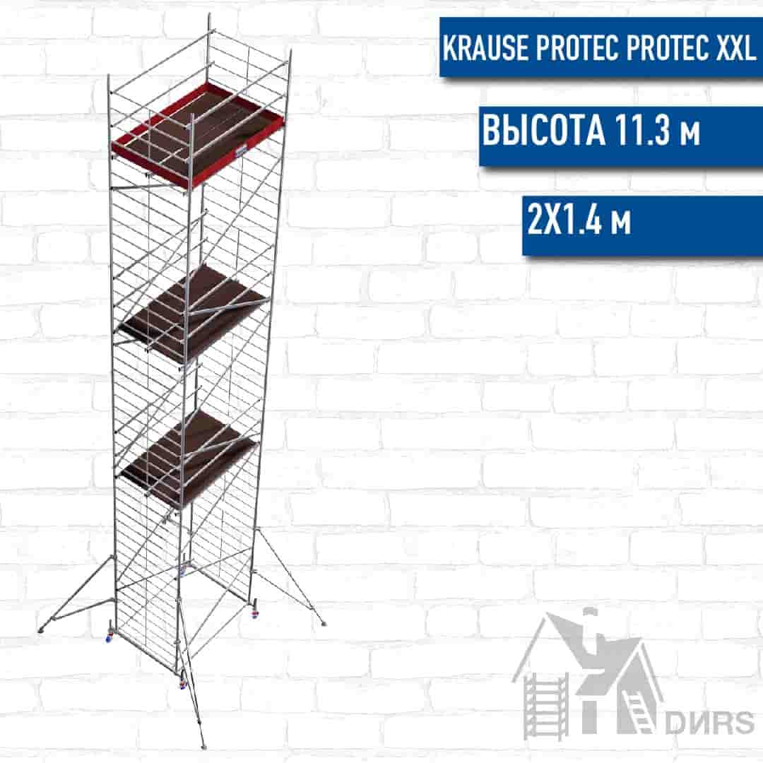 ProTec XXL высота 11.3 м, размер площадки (2х1.4 м)
