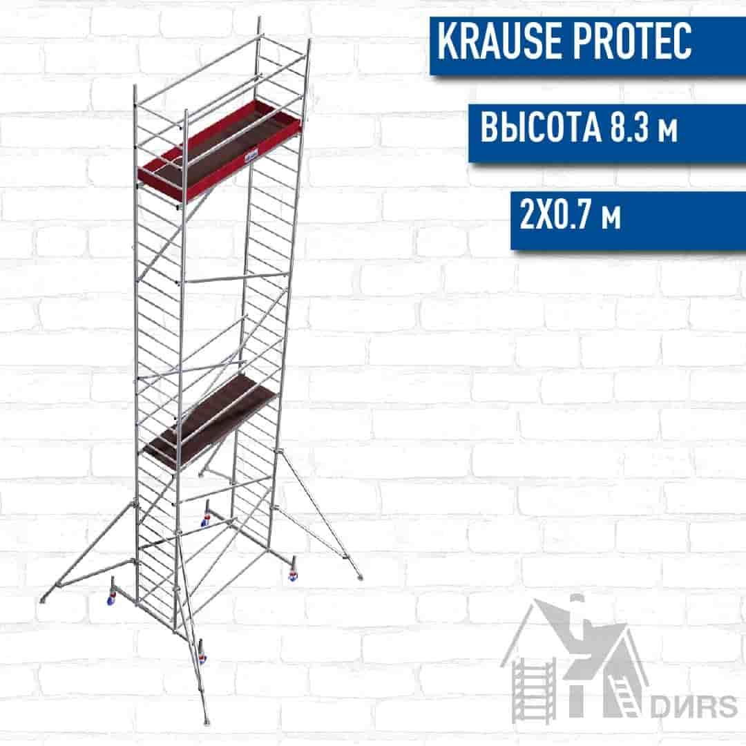 ProTec высота 8.3 м, размер площадки (2х0.7 м)