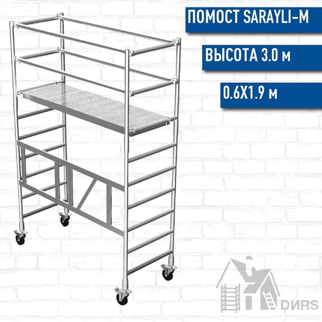 Sarayli-m помост складной профессиональный 3 м
