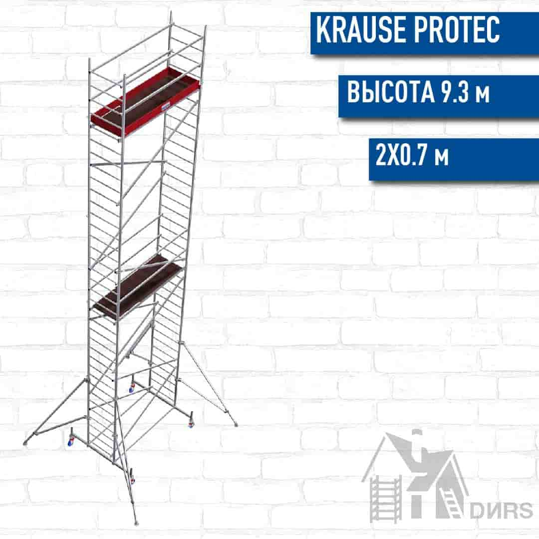 ProTec высота 9.3 м, размер площадки (2х0.7 м)