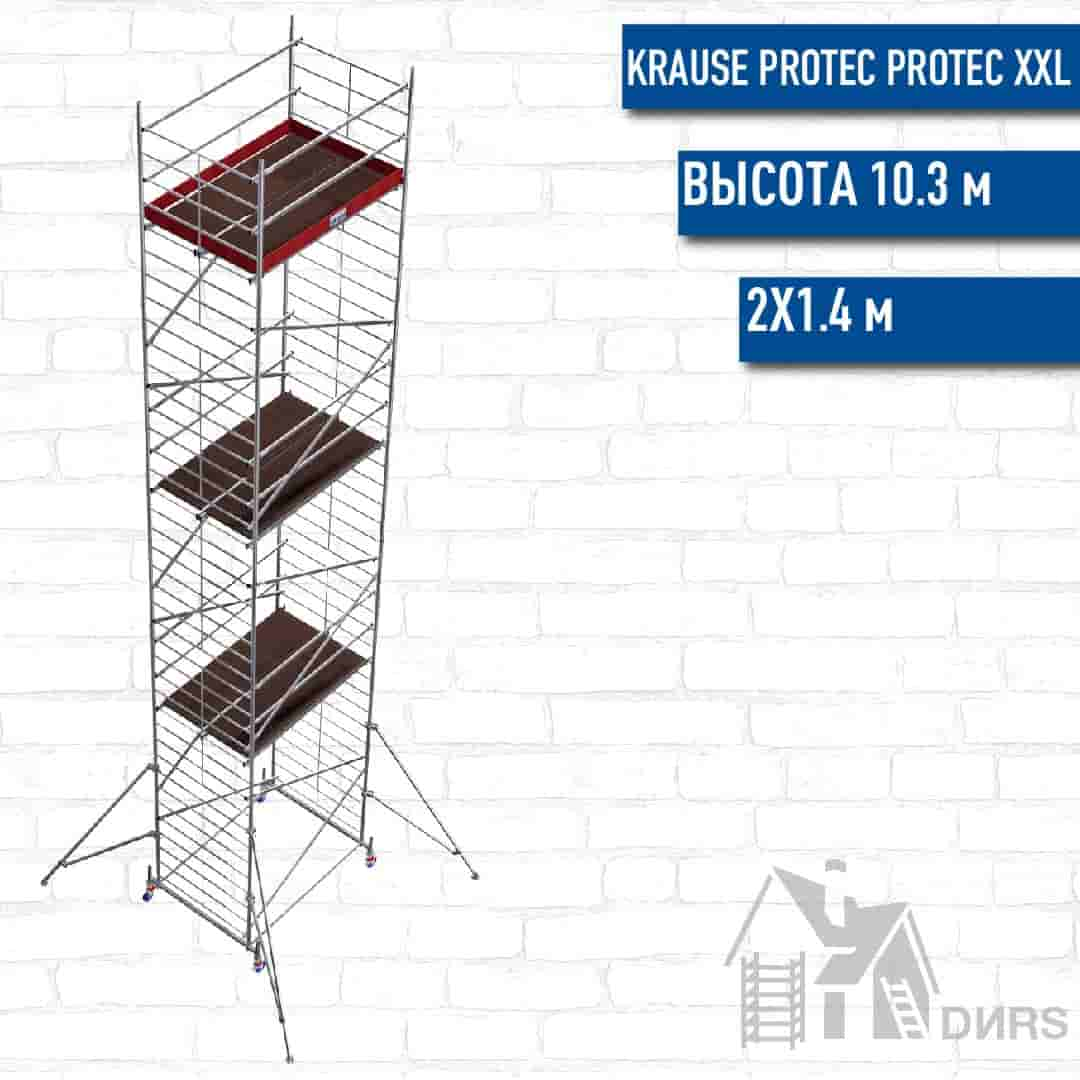 ProTec XXL высота 10.3 м, размер площадки (2х1.4 м)